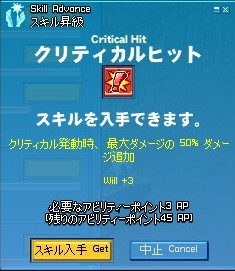 neta_20090405 (1).JPG