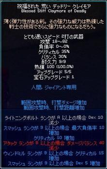 neta_20090405 (12).JPG