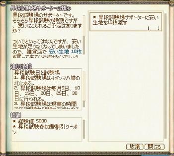 neta_20090405 (2).JPG